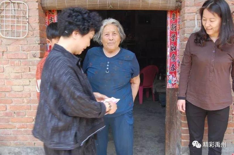 【点赞】快看!禹州政协委员不仅给这些人送钱,还送太空被、大米、食用油……