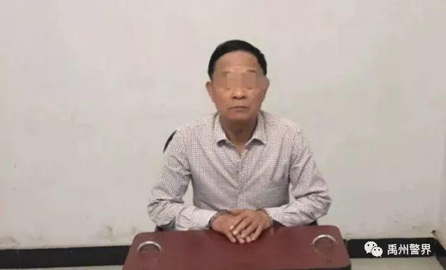 禹州市公安局关于2018年 招聘特勤陪护队员体能测试的通知